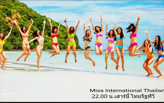 Miss International Thailand Cover3