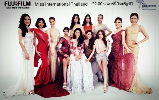 Miss International Thailand Cover5