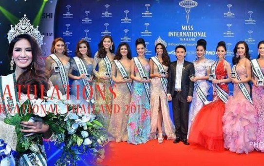 Miss International Thailand Cover6